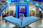 Inauguration of Int'l Quran Expo to Be Broadcast Live on Quran TV