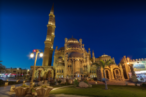 Al Sahaba Mosque, A Tourist Attraction in Egypt's Sharm El Sheikh