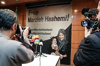 Family, Friends Call for Immediate Release of Iran TV Anchor Marzieh Hashemi