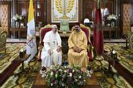 Pope, Moroccan King Declare Jerusalem al-Quds 'Common Patrimony' of Three Faiths