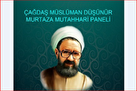 Ankara to Host Forum about Martyr Motahhari