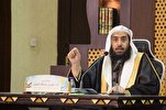 Fresh Arrest Highlights Saudi Arabia's Crackdown on Religious Scholars