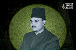 1974 Quran Recitation by Egyptian Qari Shoaisha (+Video)