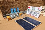 Sudanese Center's Quran Classes Equipped with Solar Panels