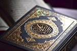 'Proficiency in View of Holy Quran' Published in Karbala