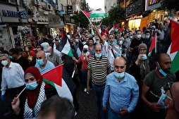 Palestinians Protest UAE, Bahrain Normalization Deals with Israel
