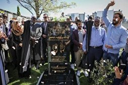 Christchurch Mosque Attack Victims Remembered with Plaque Unveiling