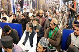Iranian Qari Recites Quran at Inauguration of Mosque in Pakistan's Lahore