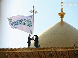Special Flag Raised on Najaf Shrine's Dome ahead of Imam Ali (AS) Birthday