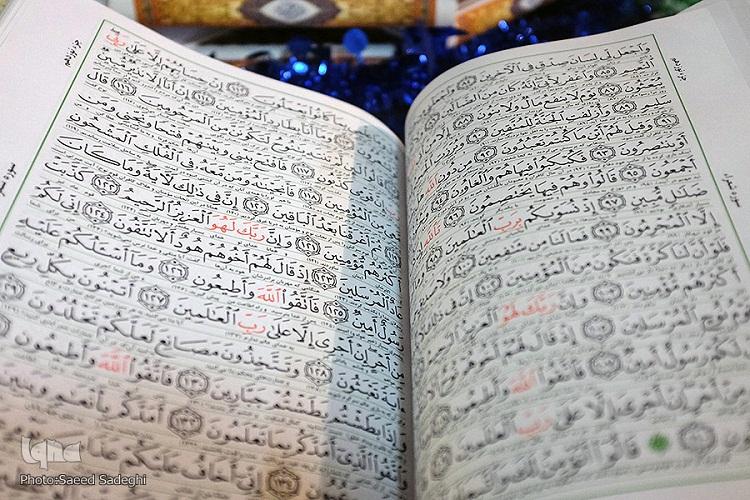 نعمت از نگاه قرآن